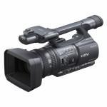 Vand camera Sony FX 1000